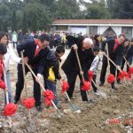 Ground breaking ceremony, the commencement of the Project construction