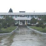 Wangu Chuji Middle School